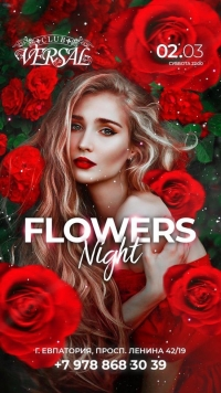 2 марта FLOWERS Night